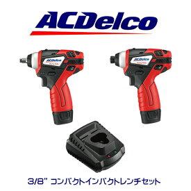 """AC Delco 3/8"""" コンパクトインパクトレンチ ARI12104 コンパクトインパクトドライバー ARI12105 充電器 セット 工具 アメ車 ツール DIY アウトドア"""