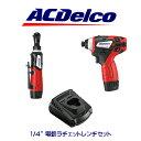 """AC Delco 1/4"""" 電動ラチェットレンチ ARW1207 コンパクトインパクトドライバー ARI12105 充電器 セット 工具 アメ車 ツール DIY アウト…"""