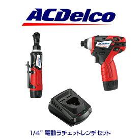 """AC Delco 1/4"""" 電動ラチェットレンチ ARW1207 コンパクトインパクトドライバー ARI12105 充電器 セット 工具 アメ車 ツール DIY アウトドア"""
