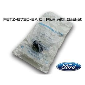FORD純正エンジンオイルドレンプラグ(ガスケット付き)F6TZ6730BA フォード マスタング エクスプローラー エコノライン ナビゲーター