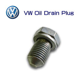 VOLKSWAGEN純正エンジンオイルドレンプラグ(ガスケット付き)FEB15374 SWG32915374 フォルクスワーゲン VW ニュービートル ゴルフ