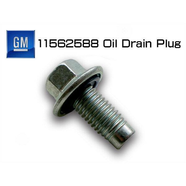 GM純正エンジンオイルドレンプラグ(ガスケット付き)11562588(96y〜) シボレー キャデラック