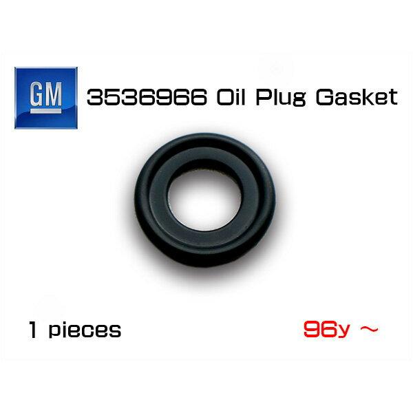 GM純正エンジンオイルドレンパッキン(ガスケット)3536966(96y〜) シボレー キャデラック