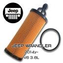 Jeep 68191349aa