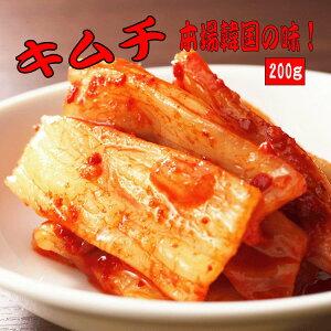 キムチ 200g 白菜 国産 焼肉 漬物 キムチ鍋 BBQ アウトドア 韓国