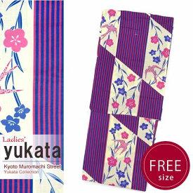 浴衣 レディース 単品 かわいい柄の大人の浴衣フリーサイズ「紺&赤 つばめ」HYF436