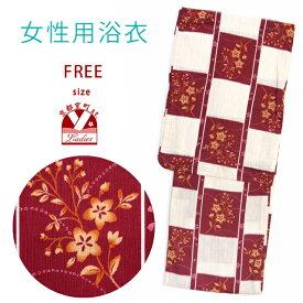 【浴衣 女性用 フリーサイズ】 特選 粋な大人の浴衣(綿麻)「白&赤、桔梗」TAF568