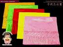 【七五三 しごき】 子供志古貴(合繊)-定番色「赤・ピンク・レモン・黄緑・山吹色」753sgk-A