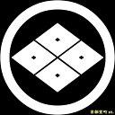 【家紋シール】 貼り付け家紋 「丸に四つ目菱」 KOM126 ※黒地の着物用、直径 約4cm