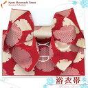 浴衣帯 雪輪柄の浴衣用作り帯 日本製「赤」TYW-02