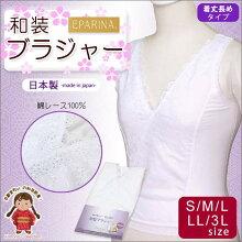 和装ブラジャー日本製着物用の和装下着選べるサイズ(3LLLLMS)「白」Tm-br