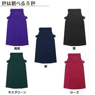 卒業式袴レディースシンプル無地袴選べる色サイズ(SMLLL3L)DM