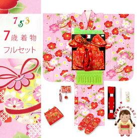 七五三 着物 7歳 フルセット 七歳女の子用着物(合繊)「ピンク 椿に鈴」PTK300d102HH 購入 販売
