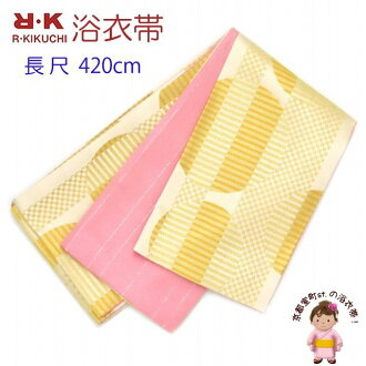 """Yukata zone Lady's R K brand lengthiness of a reel of film or tape (4.2m) reversible half-breadth sash synthetic fiber """"silver X Japanese mountain rose"""" RKO785"""