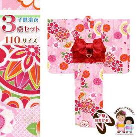 子供 浴衣 作り帯セット レトロモダンな女の子浴衣 結び帯 下駄 3点セット 110サイズ「ピンク 鞠に矢羽」DKY02-P11-setC