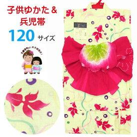 子供浴衣 兵児帯 セット 女の子用 120cm 「淡黄緑、金魚」TSGYak-12-24setH
