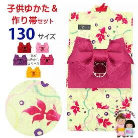 子供 浴衣 レトロ柄の女の子浴衣(130サイズ)と作り帯セット「淡黄緑、金魚」TSGYak-13-24setC