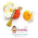 """七五三 子供 髪飾り """"sumika"""" アートフラワー髪飾り 2点セット「白xオレンジ、椿とマム」2点セットSMK1257"""