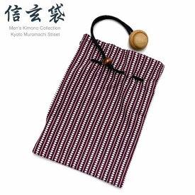 信玄袋 巾着袋 メンズ 和柄の男性用信玄袋(合繊)「エンジ系、そろばん柄」SGBb-885