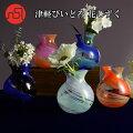 『津軽びいどろ花器』花しずくブーケポット(ピンク、ブルー、ベージュ、ラベンダー、オレンジ、ブラック)
