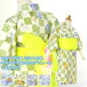 172695bfe8 GL boy-yukata  Boy s Yukata(Summer Casual Kimono)   Checker Board   7~8 Year  (120)