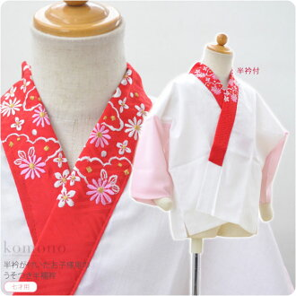 GL[kids-sitigosan] Underwear for Kimono with Haneri(Decorative Collar) /For 7 Year Child [Designed in Japan] fs04gm
