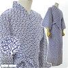 [GL] Men's Hitoe Summer Model Japanese Yukata Nightwear with Classic Pattern 2370 [Made in Japan]fs04gm