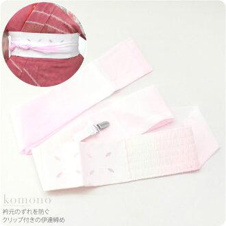 "[GL] (Azuma) ""NEWSASH"" Women's Date-Jime Kimono Belt with Clips, #339 [pk][Made in Japan]"