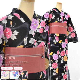 GL[women-yukata] NATSU SHIGURE RIN Women's Meiko-Bai Woven Model Yukata Summer Casual Kimono Wear/ 3RI2・3RI6・3RI10/ Size: Free [Designed In Japan]fs04gm