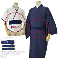 【男性着付け用品】メンズ,男物574紳士用着付けセット,三種セット/Mサイズ