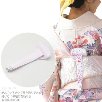 [GL] (Azuma) Women's S style clasp shaped like airplane for Obi, Kimono Sash Belt #65 Pink[pk][Made in Japan]