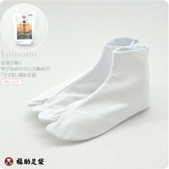GL[Women-tabi] Unisez FUKUSUKE 7014 Shape Memory Cotton with 4 clasps [Made in Japan]fs04gm
