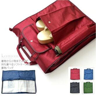 [GL] (Azuma) Tsumugi Grid Woven Style Kimono Carrying Bag #797 [Made in Japan]