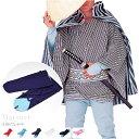 ★キャッシュレス5%ポイント還元★祭り衣装 [日本の祭り]カラー手甲〔ヒ印〕|てこう 洒落用 通年用 大人 女性 男性 …