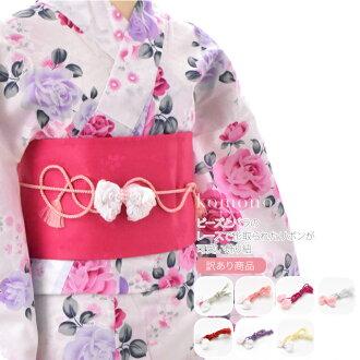 "Kimono decoration Ribbon with Pearl string ""ladies women girls kids high junior Ribon"" ""sss30"" stock ""time1205."""