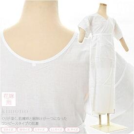 和装下着 花嫁用着物スリップ|ワンピース肌着肌襦袢 礼装用 日本製 通年用 大人 レディース 女性 人気商品 メール便OK『20』『最安値挑戦』新品購入 10018965