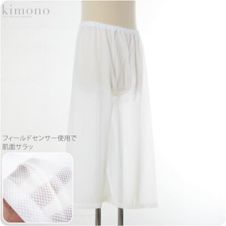 [women-suteteko] Women's Kimono long pants patch, underwear , long underwear. Field sensor used. MEL[Made in Japan]fs04gm