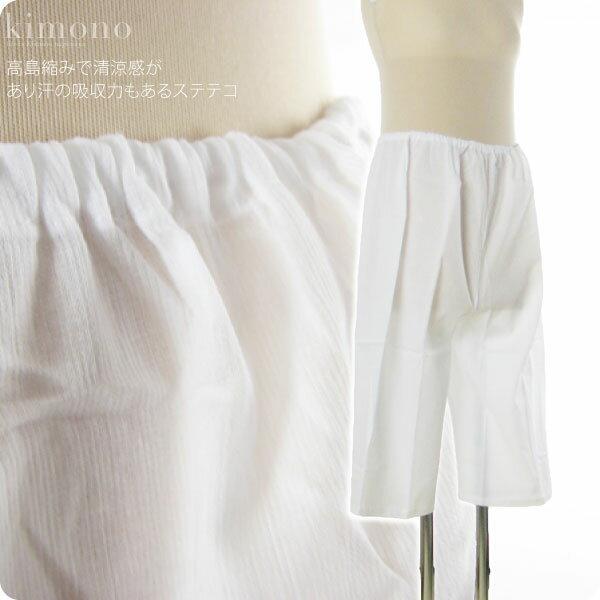 《和装下ばき パッチ 快適 吸汗 速乾》mieクレープ 白ステテコ 日本製 女性 着物用下着 単衣 薄物 春夏秋用 人気商品 ゆうパケットOK『sss10』在庫品