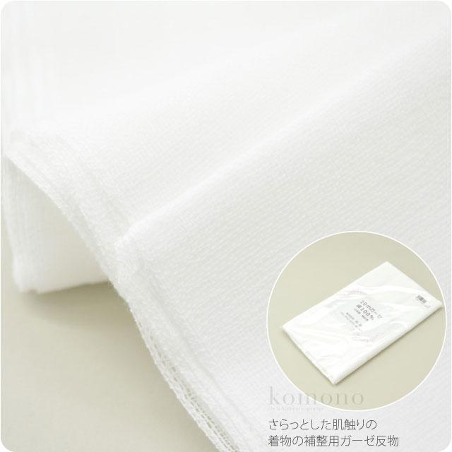 【補正具】日本製 ガーゼ反物 10m 着物体型補整用品【ゆうパケットOK】【人気商品】在庫品『02P24Nov17』