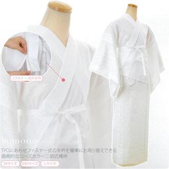 两部十番白日本作出色可水洗 (模式 jimon Omakase) 定制产品
