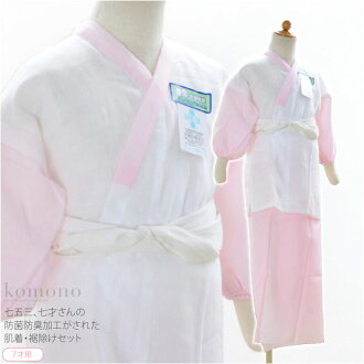 [kids-underwear]Underwear and Pants for kid's kimono, for 7years[Made in Japan]fs04gm