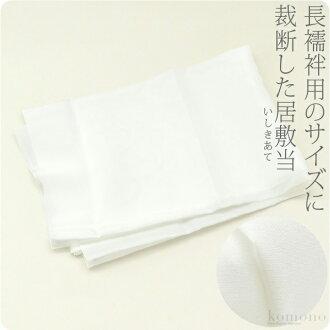 ★ 半 ★ 纯丝保有附加织物,在 fs3gm 上的 nagajuban habutae 格式