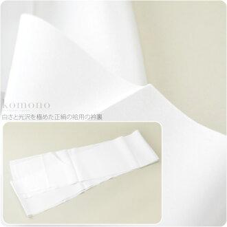 GL[Eri-Uraji] High class Kimono-Collar-Linig-Fabric/ Collar Guard Fabric Cloth/ New Superior-Ceramic-Fabric[Designed In Japan]  fs04gm