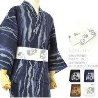 【浴衣帯】男性用・男物,正絹,森博多織,角帯/ドクロ