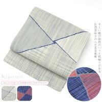 【正絹名古屋帯】八寸名古屋帯,すくい織,お洒落向き/10互い三角,ポイント柄,お仕立て上がり品