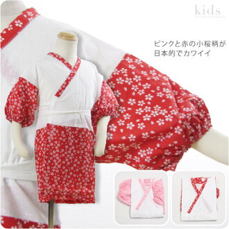 [kids-underwear] One piece type Kimono slip for Kids [Designed in Japan]