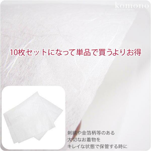 【保存用品】雲竜紙・内貼紙・薄紙(10枚セット)和装小物【宅配便のみ】『sss10』在庫品