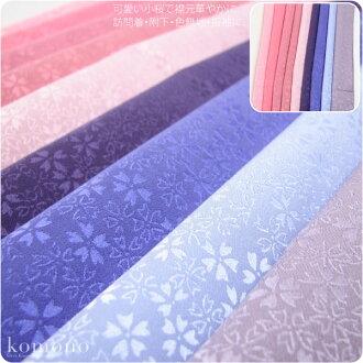 """[women-kasane-eri] Pure Silk """"Sakura-Bana"""" Dateeri: Decorative Collar with 3 pins, 17-32[Made in Japan]fs04gm"""