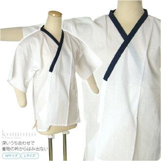 男人的内衣,维多利亚和窄深蓝色领 2 l