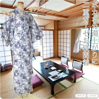 GL[women-yukata] Women's Floral Cotton Gauze Japanese Classic Nemaki-Yukata-Bath Robe/ 3780 [Designed in Japan]fs04gm